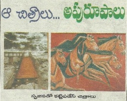 2006 - Art Works Exhibition article in Telgu language